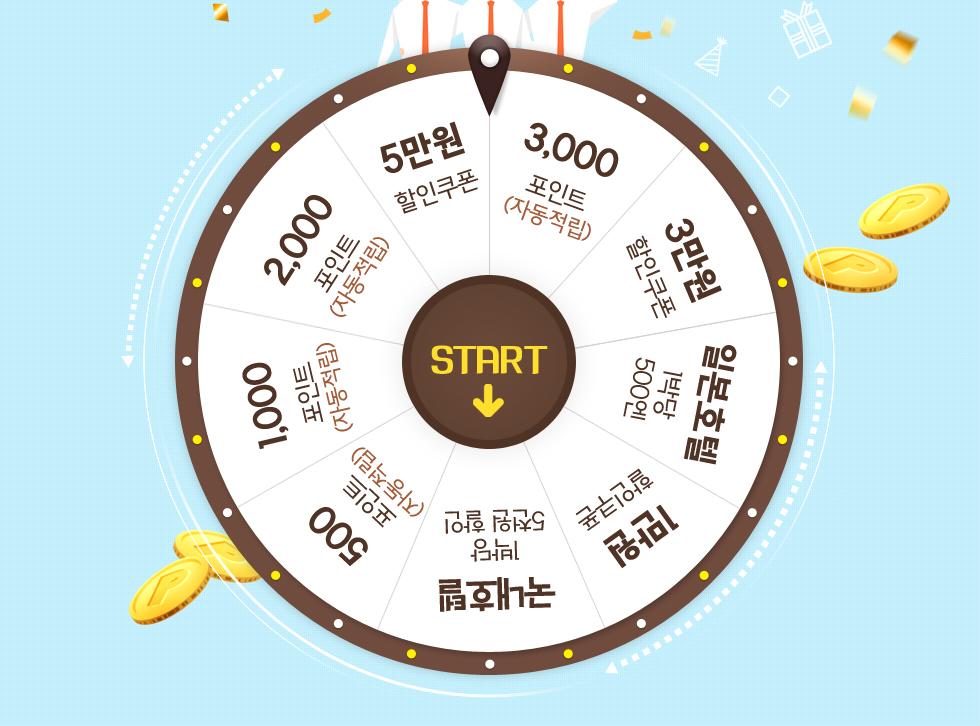 201604_roulette_start.jpg