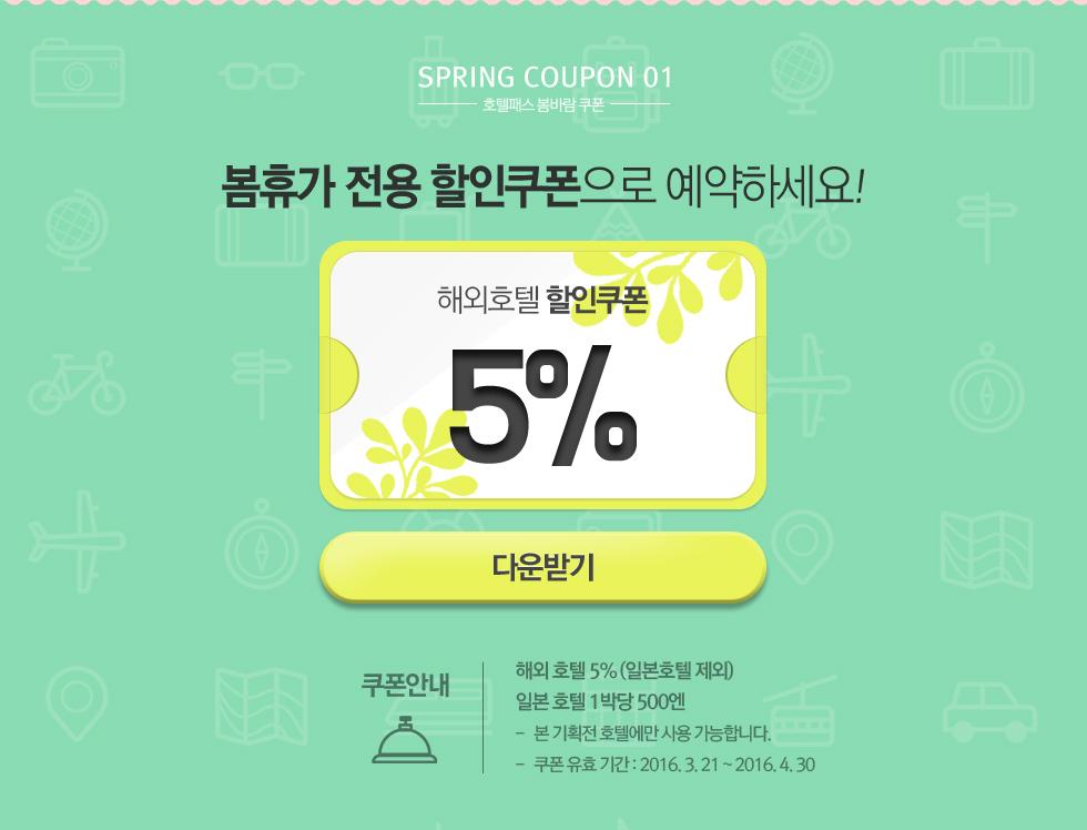 spring_03.jpg