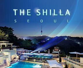 [국내호텔] 서울신라
